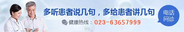 重庆专业耳科医院