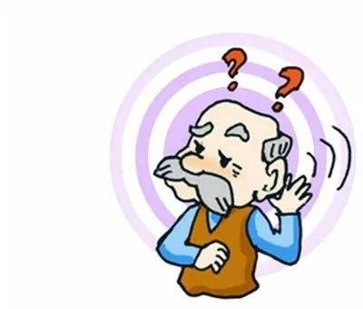 老年性耳聋的危害有哪些呢?